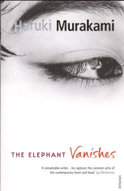 The Elephant Vanishes alt